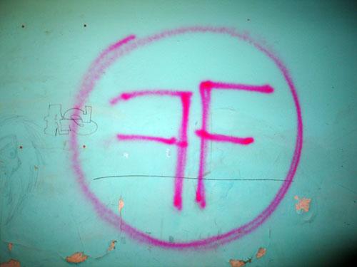 fftalin1.jpg