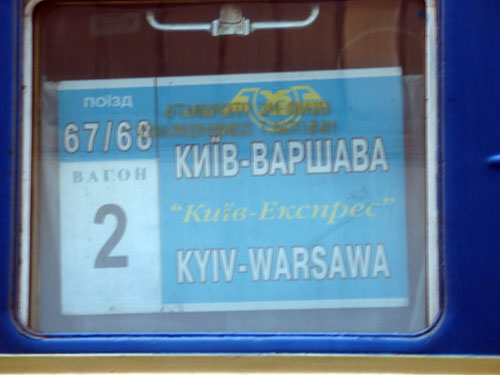 ukraina1.jpg