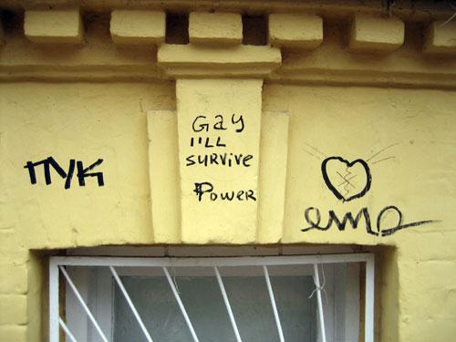 ukraina4.jpg